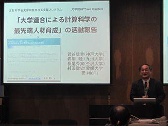 賀谷教授の講演