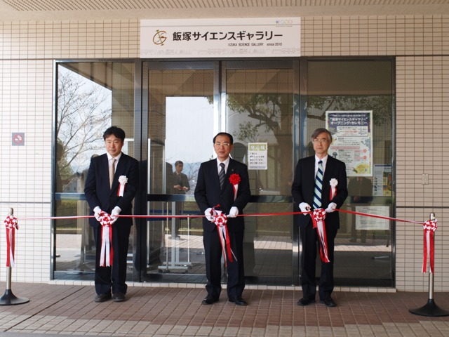 左から安永広報室長 齊藤飯塚市長 尾家研究院長