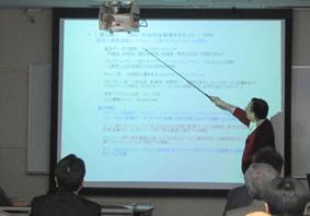 馬被 健次郎教授