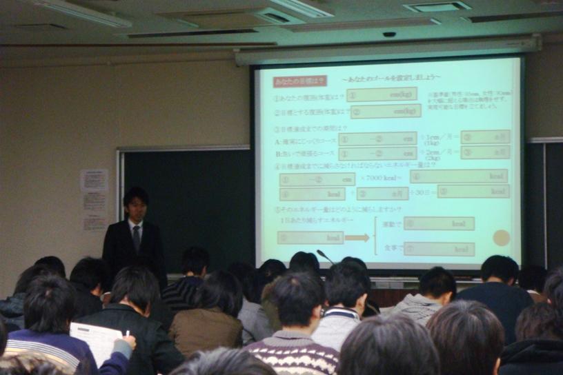 小田上産業医による講義