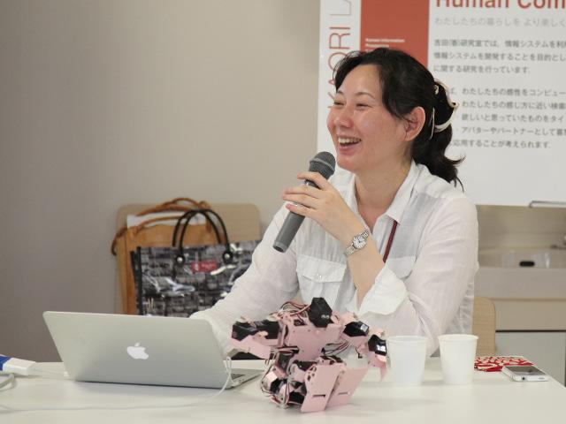 吉田 香准教授