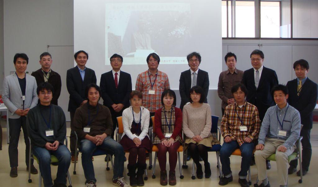 参加者の集合者写真