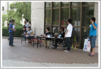 オープンキャンパス案内所、Campusツアー受付