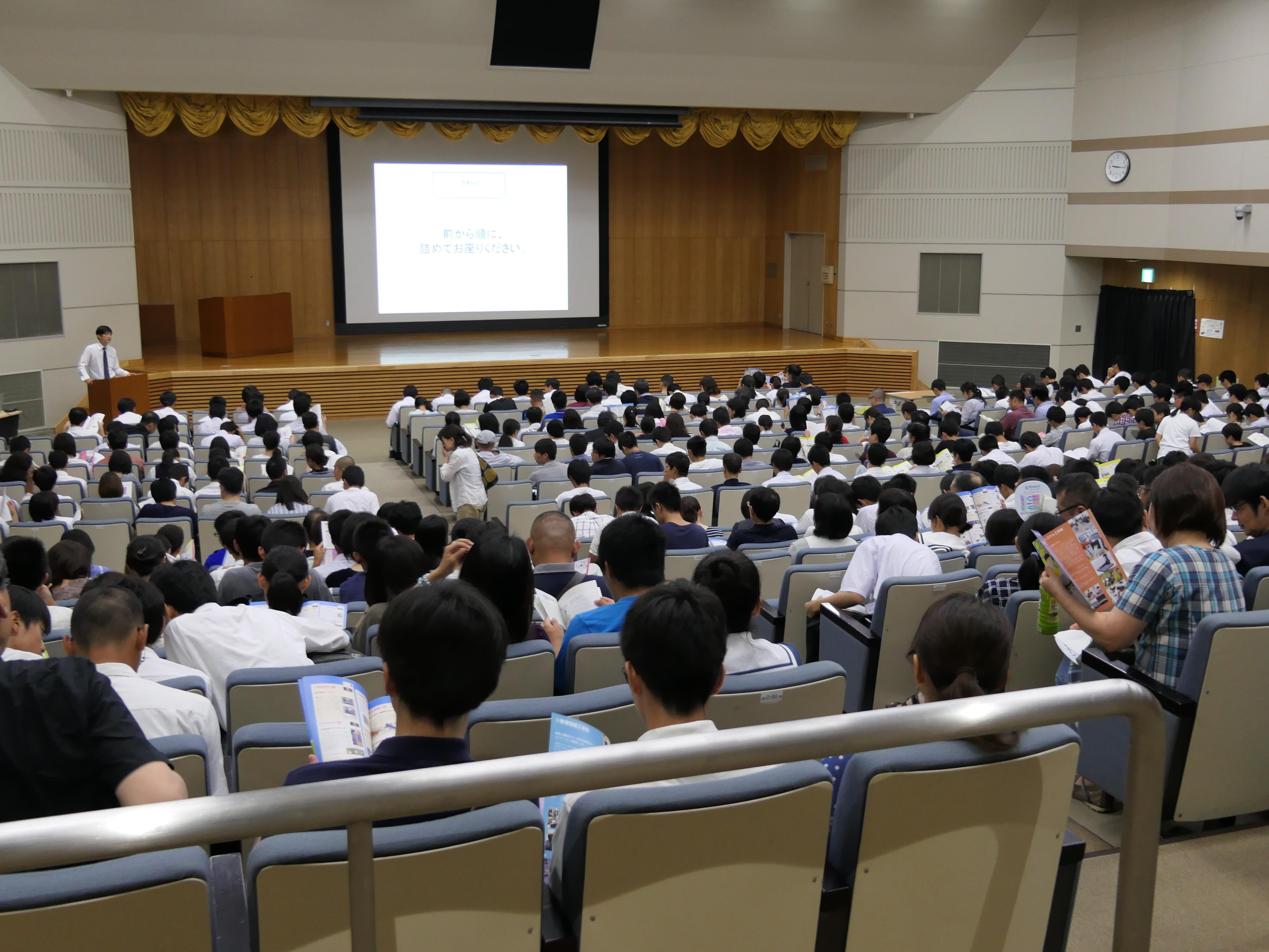 500人講義室