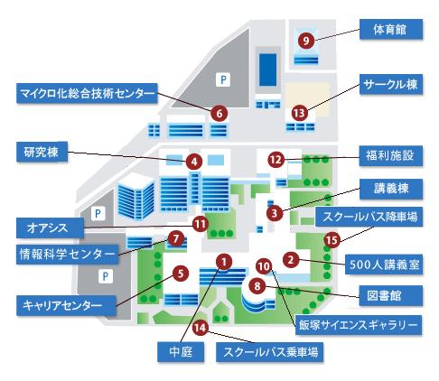 オープンキャンパスキャンパスマップ