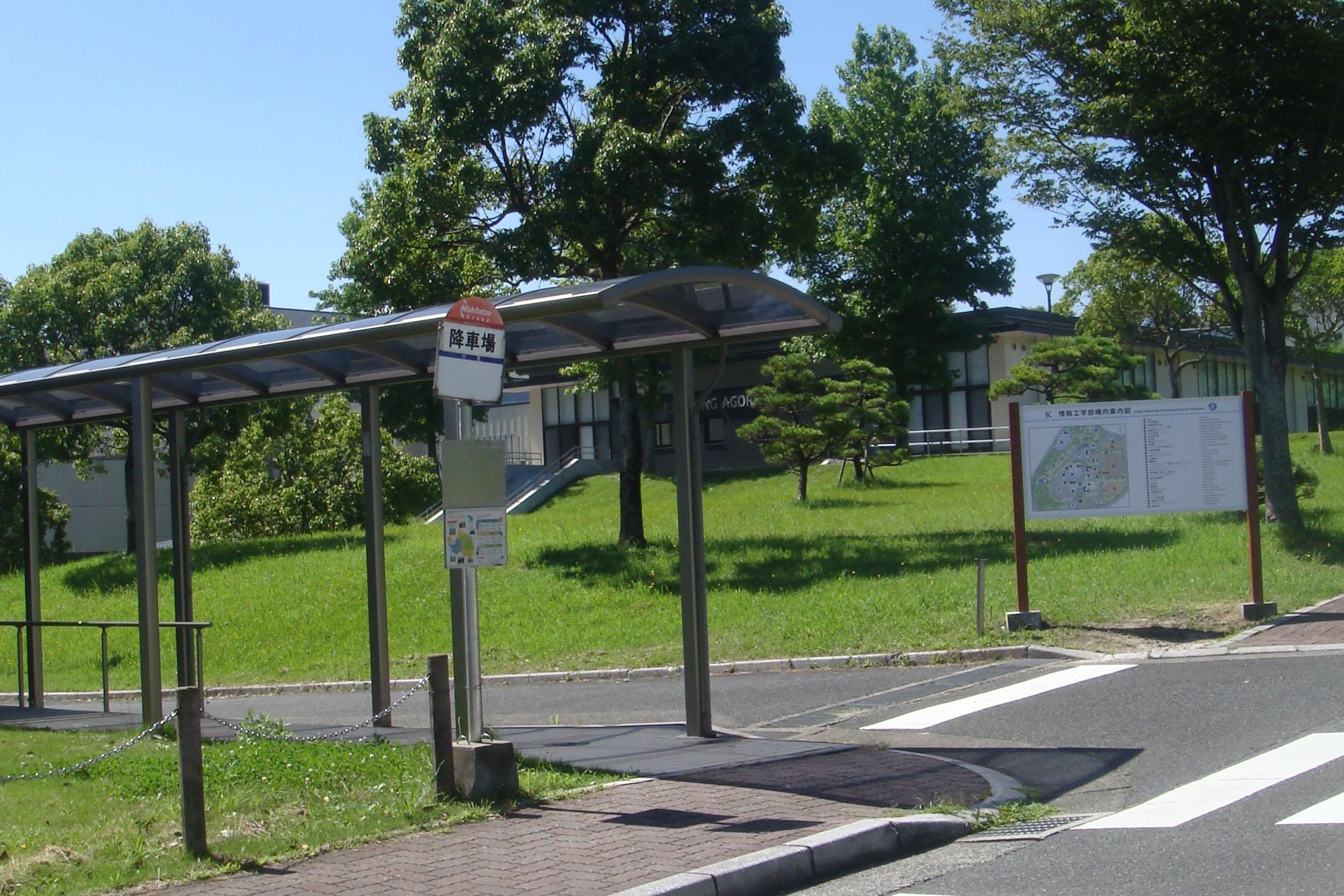 降車バス停