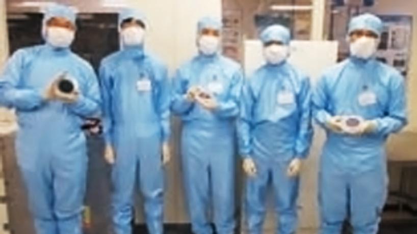 マイクロ化総合技術センター