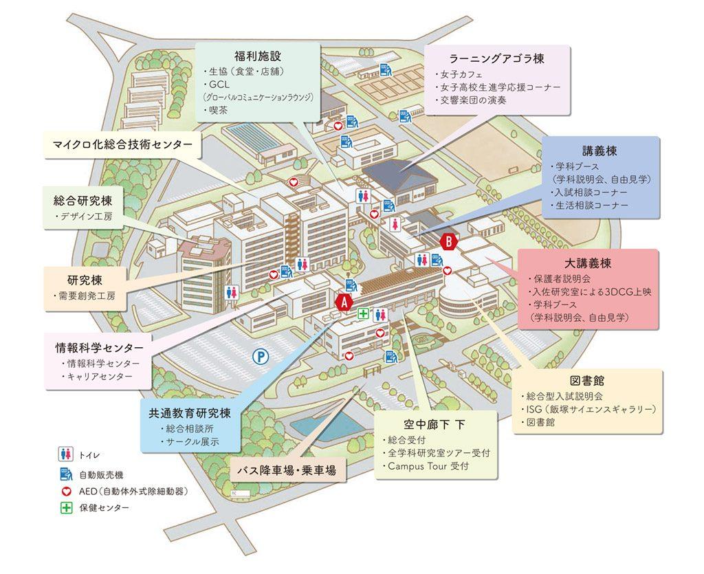 九工大 情報工学部 キャンパスマップ