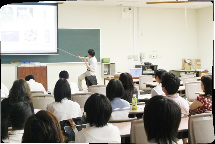 大学の授業を体験 イメージ